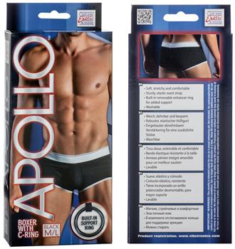 Apollo Boxer with C-Ring